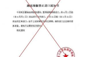 Thông tin Trung Quốc cấm nhập khẩu ớt Việt Nam không chính xác