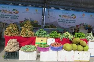 Hỗ trợ tiêu thụ sản phẩm nông sản tỉnh Sơn La