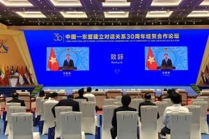 """Việt Nam tham dự """"Diễn đàn Hợp tác kinh tế thương mại kỷ niệm 30 năm thiết lập quan hệ đối thoại Trung Quốc - ASEAN"""""""