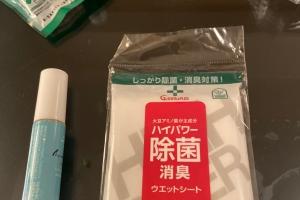 Doanh nghiệp Osaka muốn tìm doanh nghiệp sản xuất và cung ứng bao tay và túi nilon của Việt Nam