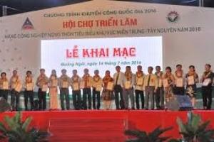 Mời tham gia Hội chợ, Triển lãm hàng công nghiệp nông thôn  tiêu biểu khu vực miền Trung-Tây Nguyên năm 2020 tại Quãng Bình